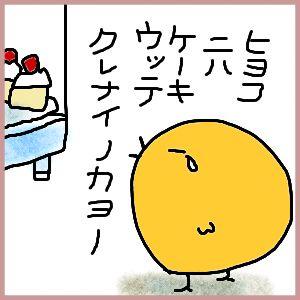 ケーキ屋さん1.jpg