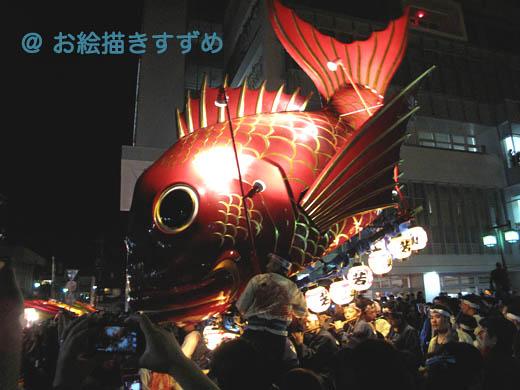 五番山鯛.jpg