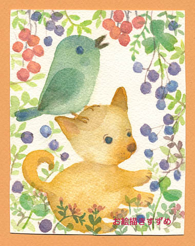 子犬と小鳥.jpg