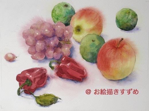 赤いピーマンと果物.jpg