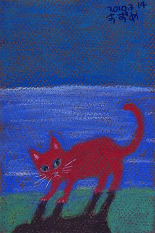 赤い猫.jpg